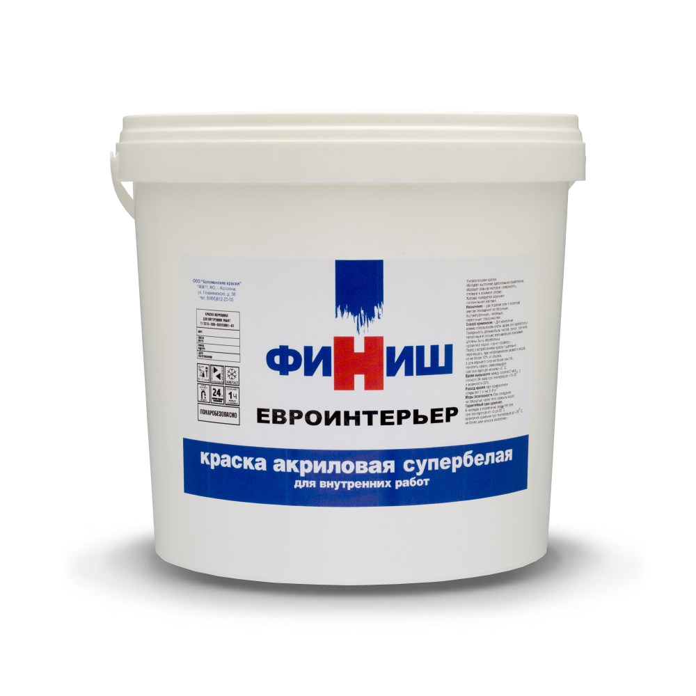 Купить акриловую краску для бетона дробилка для бетона мини купить